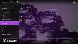 Нажмите на изображение для увеличения Название: screenshot003.png Просмотров: 48 Размер:1.93 Мб ID:8666