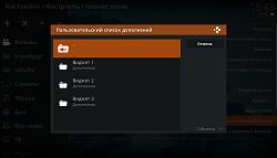 Нажмите на изображение для увеличения Название: screenshot008.png Просмотров: 148 Размер:97.6 Кб ID:7090