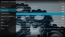 Нажмите на изображение для увеличения Название: screenshot005.png Просмотров: 140 Размер:1.83 Мб ID:9221