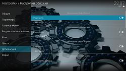 Нажмите на изображение для увеличения Название: screenshot006.png Просмотров: 120 Размер:1.79 Мб ID:9222